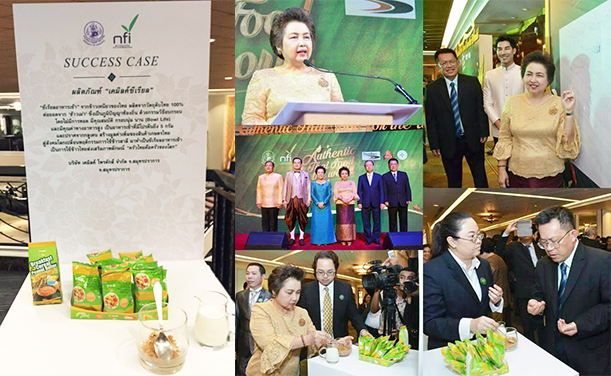 Success Case in Authentic Thai Food 2016 by NFI
