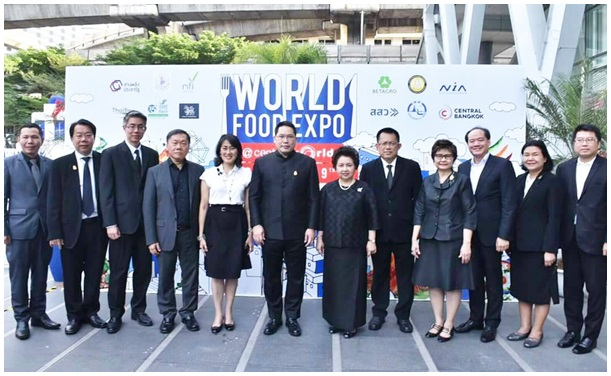 บูธ Central World งาน World Food Expo 2017
