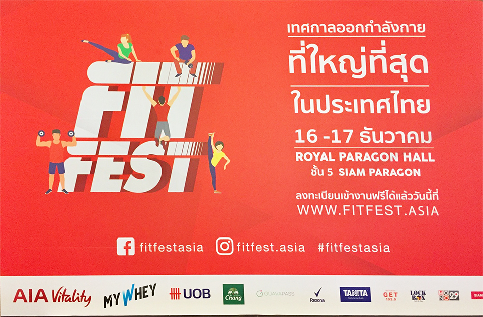 FitFest Asia 2017 by Woody
